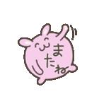 """""""肉食うさぎと草食たぬき"""" たぬうさ01(個別スタンプ:03)"""