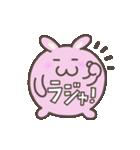 """""""肉食うさぎと草食たぬき"""" たぬうさ01(個別スタンプ:04)"""