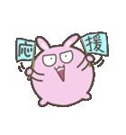"""""""肉食うさぎと草食たぬき"""" たぬうさ01(個別スタンプ:07)"""