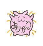 """""""肉食うさぎと草食たぬき"""" たぬうさ01(個別スタンプ:08)"""