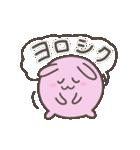 """""""肉食うさぎと草食たぬき"""" たぬうさ01(個別スタンプ:09)"""
