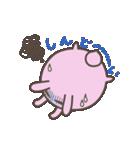 """""""肉食うさぎと草食たぬき"""" たぬうさ01(個別スタンプ:10)"""