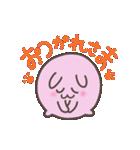 """""""肉食うさぎと草食たぬき"""" たぬうさ01(個別スタンプ:12)"""