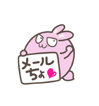 """""""肉食うさぎと草食たぬき"""" たぬうさ01(個別スタンプ:13)"""