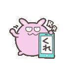"""""""肉食うさぎと草食たぬき"""" たぬうさ01(個別スタンプ:14)"""