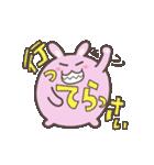 """""""肉食うさぎと草食たぬき"""" たぬうさ01(個別スタンプ:15)"""