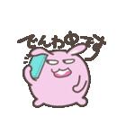 """""""肉食うさぎと草食たぬき"""" たぬうさ01(個別スタンプ:16)"""