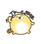 """""""肉食うさぎと草食たぬき"""" たぬうさ01(個別スタンプ:22)"""