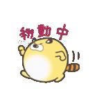 """""""肉食うさぎと草食たぬき"""" たぬうさ01(個別スタンプ:23)"""