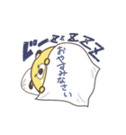 """""""肉食うさぎと草食たぬき"""" たぬうさ01(個別スタンプ:30)"""