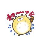 """""""肉食うさぎと草食たぬき"""" たぬうさ01(個別スタンプ:33)"""