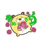 """""""肉食うさぎと草食たぬき"""" たぬうさ01(個別スタンプ:37)"""
