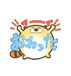 """""""肉食うさぎと草食たぬき"""" たぬうさ01(個別スタンプ:38)"""