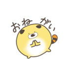 """""""肉食うさぎと草食たぬき"""" たぬうさ01(個別スタンプ:39)"""