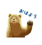 ちょいリアルくま(個別スタンプ:01)