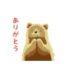 ちょいリアルくま(個別スタンプ:02)