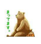 ちょいリアルくま(個別スタンプ:03)