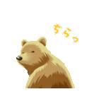 ちょいリアルくま(個別スタンプ:05)