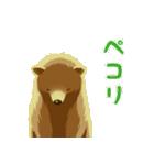 ちょいリアルくま(個別スタンプ:06)