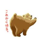 ちょいリアルくま(個別スタンプ:07)