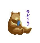 ちょいリアルくま(個別スタンプ:08)