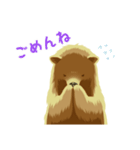 ちょいリアルくま(個別スタンプ:09)
