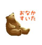 ちょいリアルくま(個別スタンプ:10)