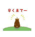 ちょいリアルくま(個別スタンプ:11)