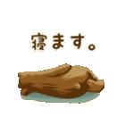 ちょいリアルくま(個別スタンプ:13)