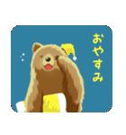 ちょいリアルくま(個別スタンプ:14)