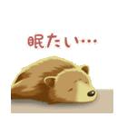 ちょいリアルくま(個別スタンプ:15)
