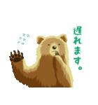 ちょいリアルくま(個別スタンプ:16)