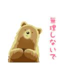 ちょいリアルくま(個別スタンプ:21)