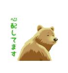 ちょいリアルくま(個別スタンプ:22)