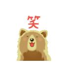 ちょいリアルくま(個別スタンプ:23)