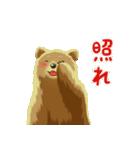 ちょいリアルくま(個別スタンプ:26)