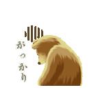 ちょいリアルくま(個別スタンプ:28)