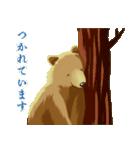 ちょいリアルくま(個別スタンプ:29)