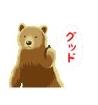ちょいリアルくま(個別スタンプ:30)