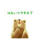 ちょいリアルくま(個別スタンプ:31)