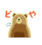 ちょいリアルくま(個別スタンプ:32)