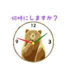 ちょいリアルくま(個別スタンプ:33)