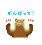 ちょいリアルくま(個別スタンプ:35)