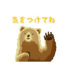 ちょいリアルくま(個別スタンプ:36)
