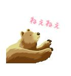 ちょいリアルくま(個別スタンプ:37)