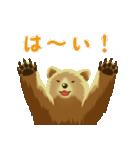 ちょいリアルくま(個別スタンプ:38)