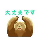 ちょいリアルくま(個別スタンプ:40)