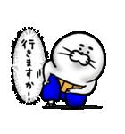 アザラシのおっさん(ワイド)(個別スタンプ:03)
