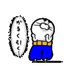 アザラシのおっさん(ワイド)(個別スタンプ:27)