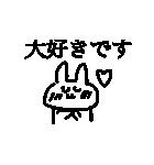 敬語なゆるいうさぎ(個別スタンプ:40)